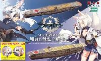 アズールレーン 加賀 & 飛龍 2艦セット