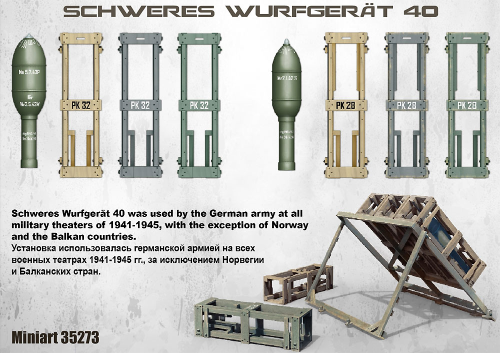 ドイツ 重ロケットランチャー 40型プラモデル(ミニアート1/35 WW2 ミリタリーミニチュアNo.35273)商品画像_1