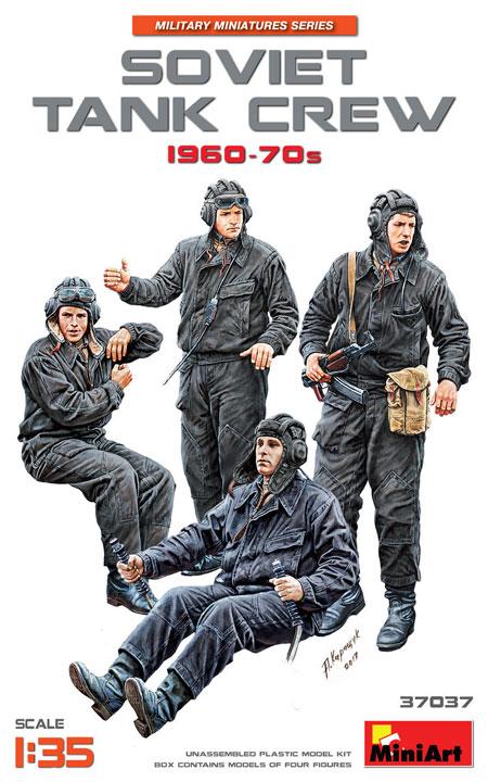 ソビエト 戦車兵 1960-70