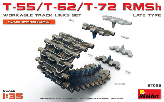 T-55/T-62/T-72 RMSh 履帯セット 後期型プラモデル(ミニアート1/35 ミリタリーミニチュアNo.37052)商品画像