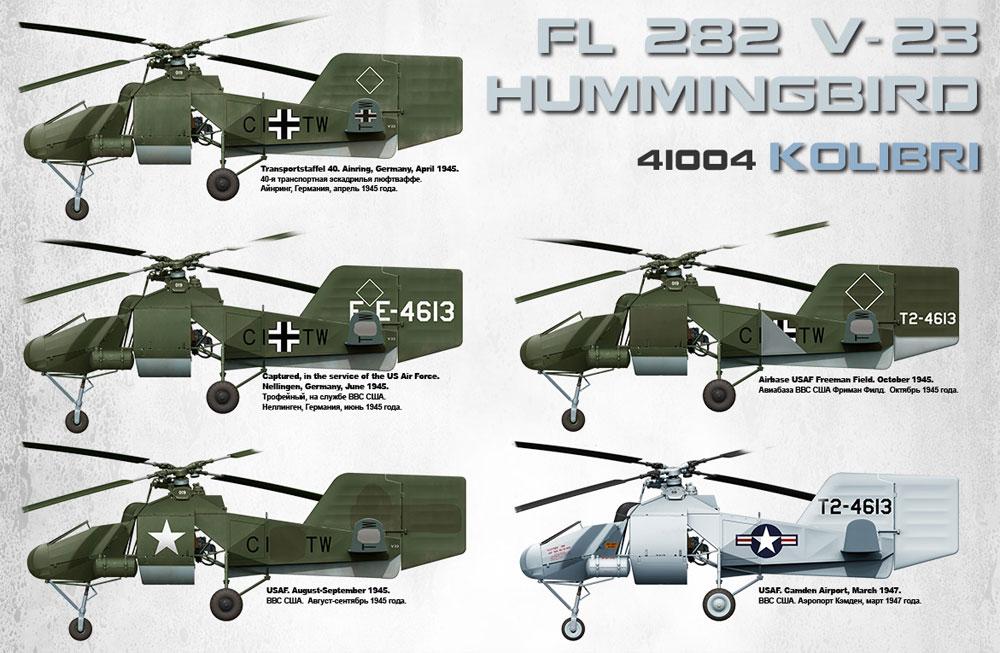 FL282 V-23 ハミングバード コリブリプラモデル(ミニアートエアクラフトミニチュアシリーズNo.41004)商品画像_1