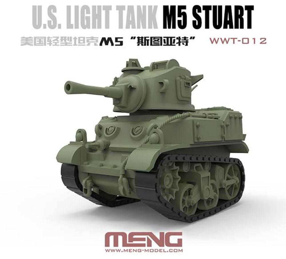 アメリカ 軽戦車 M5 スチュアートプラモデル(MENG-MODELWORLD WAR TOONSNo.WWT-012)商品画像_1