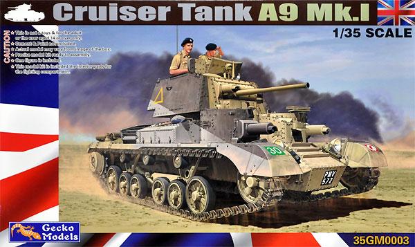 イギリス 巡航戦車 A9 Mk.1プラモデル(ゲッコーモデル1/35 ミリタリーNo.35GM0003)商品画像