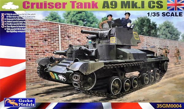 イギリス 巡航戦車 A9 Mk.1 CSプラモデル(ゲッコーモデル1/35 ミリタリーNo.35GM0004)商品画像