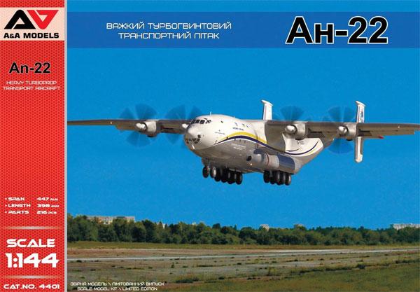 アントノフ An-22 戦略輸送機プラモデル(A&A MODELS1/144 プラスチックモデルNo.4401)商品画像