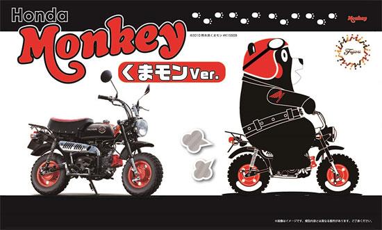 ホンダ モンキー くまモンバージョンプラモデル(フジミくまモンNo.010)商品画像