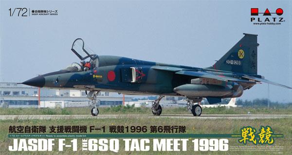 航空自衛隊 支援戦闘機 F-1 戦競 1996 第6飛行隊プラモデル(プラッツ航空自衛隊機シリーズNo.AC-027)商品画像