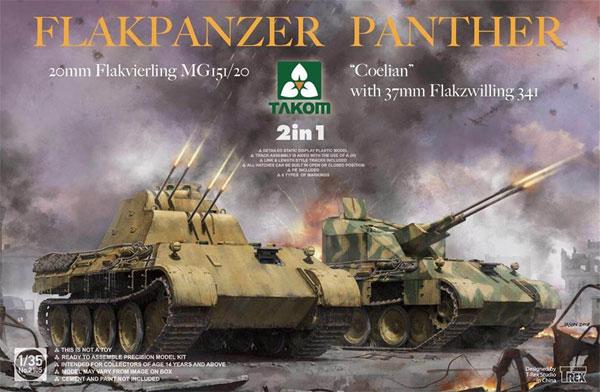 パンター対空戦車 2 in 1:20mm Flak MG151/20 対空戦車 & 37mm Flak 341 対空戦車 ケーリアンプラモデル(タコム1/35 ミリタリーNo.TKO2105)商品画像