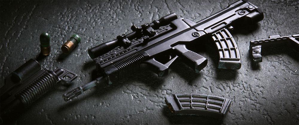 95TYPE (95式自動小銃)プラモデル(橘猫工業1/12 ARMED WORLDNo.AW-001)商品画像_2