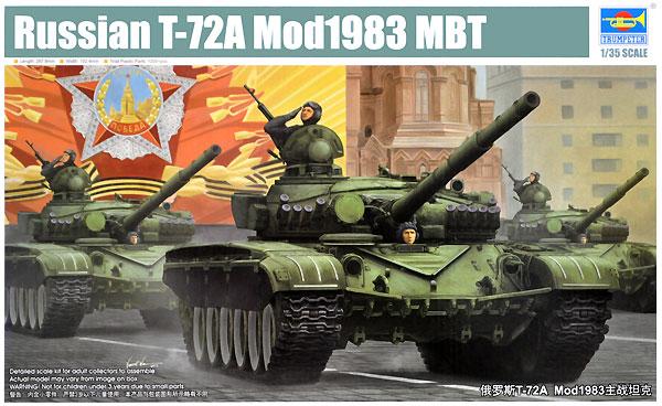 ロシア T-72A 主力戦車 Mod.1983プラモデル(トランペッター1/35 AFVシリーズNo.09547)商品画像