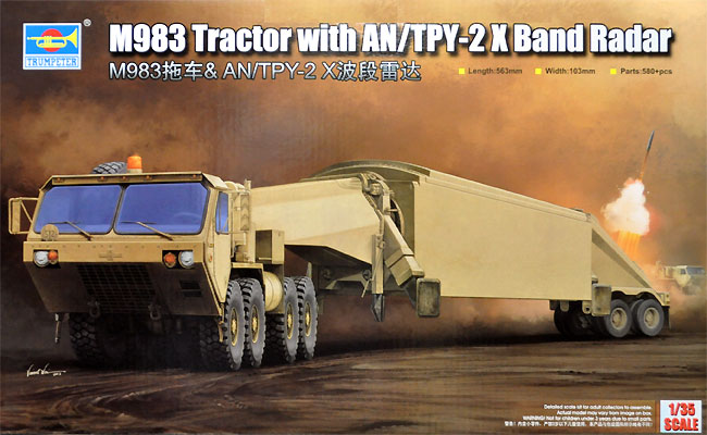 M983 トラクター w/TPY-2 Xバンドレーダープラモデル(トランペッター1/35 AFVシリーズNo.01059)商品画像