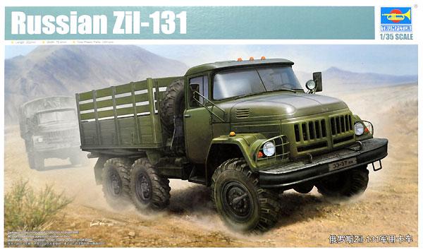 ロシア Zil-131 トラックプラモデル(トランペッター1/35 AFVシリーズNo.01031)商品画像
