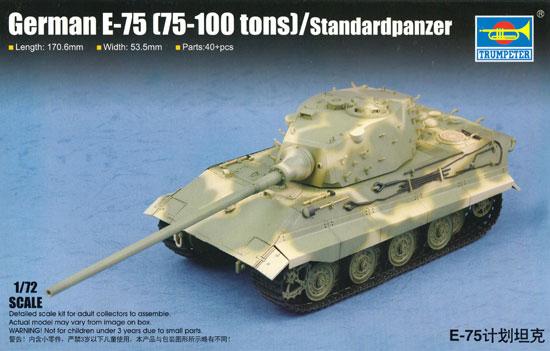 ドイツ E-75 重戦車プラモデル(トランペッター1/72 AFVシリーズNo.07125)商品画像