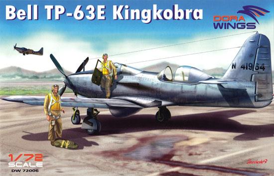 ベル TP-63E キングコブラ 複座練習機型プラモデル(ドラ ウイングス1/72 エアクラフト プラモデルNo.DW72006)商品画像