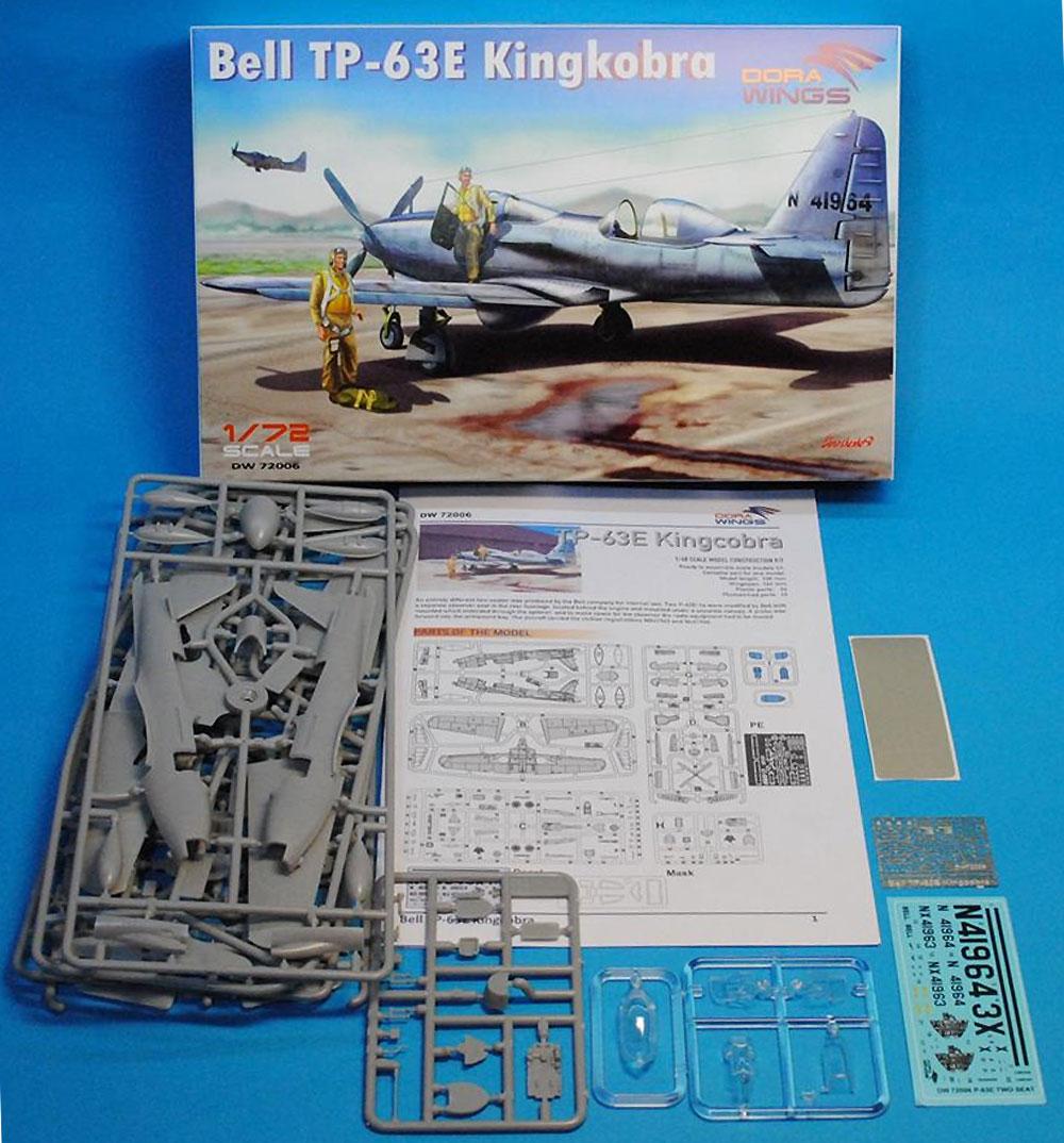 ベル TP-63E キングコブラ 複座練習機型プラモデル(ドラ ウイングス1/72 エアクラフト プラモデルNo.DW72006)商品画像_1