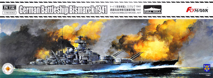 ドイツ戦艦 ビスマルク 1941年プラモデル(フライホーク1/700 艦船No.FH1132)商品画像