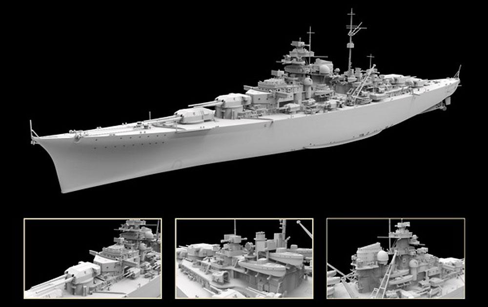 ドイツ戦艦 ビスマルク 1941年プラモデル(フライホーク1/700 艦船No.FH1132)商品画像_2