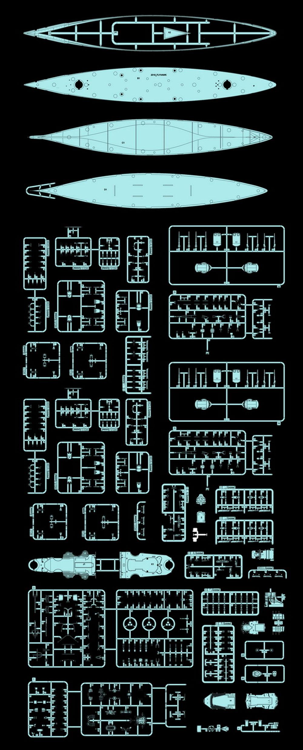 ドイツ戦艦 ビスマルク 1941年プラモデル(フライホーク1/700 艦船No.FH1132)商品画像_4