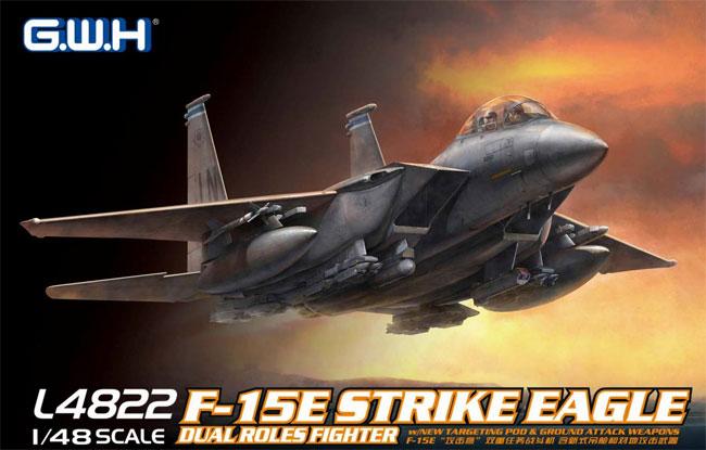 アメリカ空軍 F-15E ストライクイーグルプラモデル(グレートウォールホビー1/48 ミリタリーエアクラフト プラモデルNo.L4822)商品画像