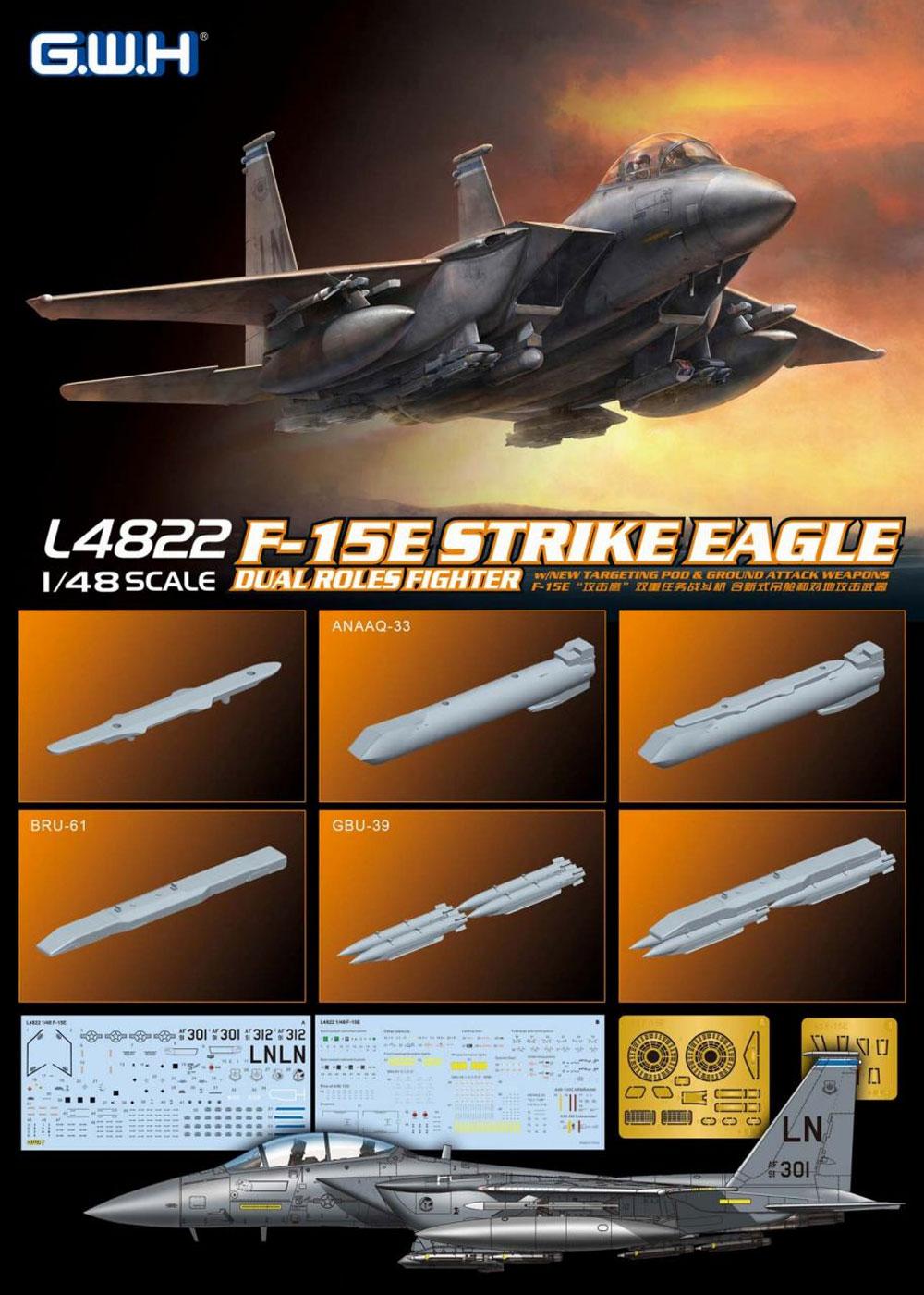アメリカ空軍 F-15E ストライクイーグルプラモデル(グレートウォールホビー1/48 ミリタリーエアクラフト プラモデルNo.L4822)商品画像_2