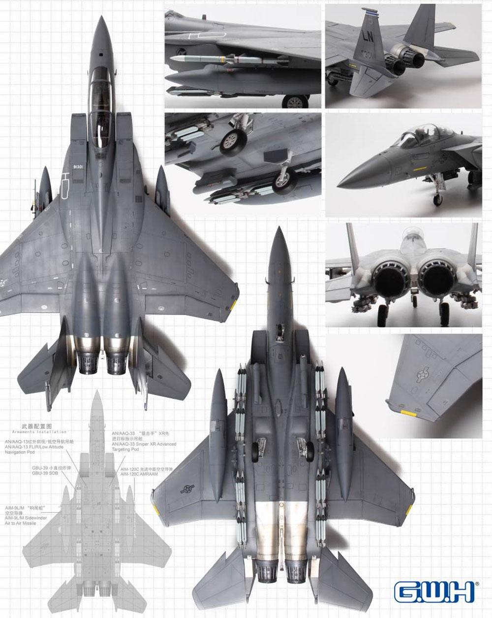 アメリカ空軍 F-15E ストライクイーグルプラモデル(グレートウォールホビー1/48 ミリタリーエアクラフト プラモデルNo.L4822)商品画像_3