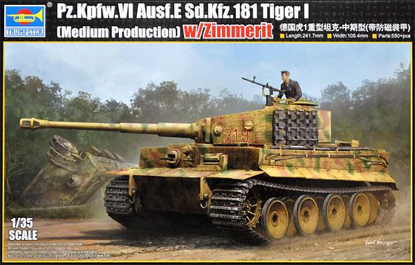 6号戦車 Sd.Kfz.181 ティーガー 1 中期生産型 w/ツィメリットプラモデル(トランペッター1/35 AFVシリーズNo.09539)商品画像