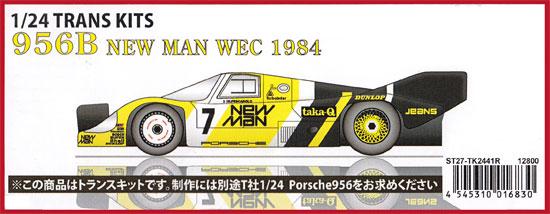 ポルシェ 956B #7 ニューマン WEC 1984トランスキット(スタジオ27ツーリングカー/GTカー トランスキットNo.TK2441R)商品画像