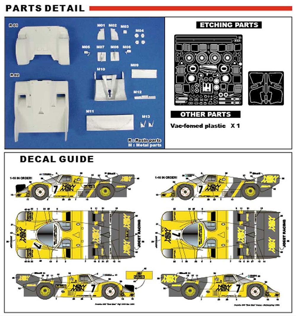 ポルシェ 956B #7 ニューマン WEC 1984トランスキット(スタジオ27ツーリングカー/GTカー トランスキットNo.TK2441R)商品画像_2