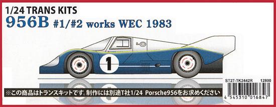 ポルシェ 956B #1/#2 ワークス WEC 1983トランスキット(スタジオ27ツーリングカー/GTカー トランスキットNo.TK2442R)商品画像