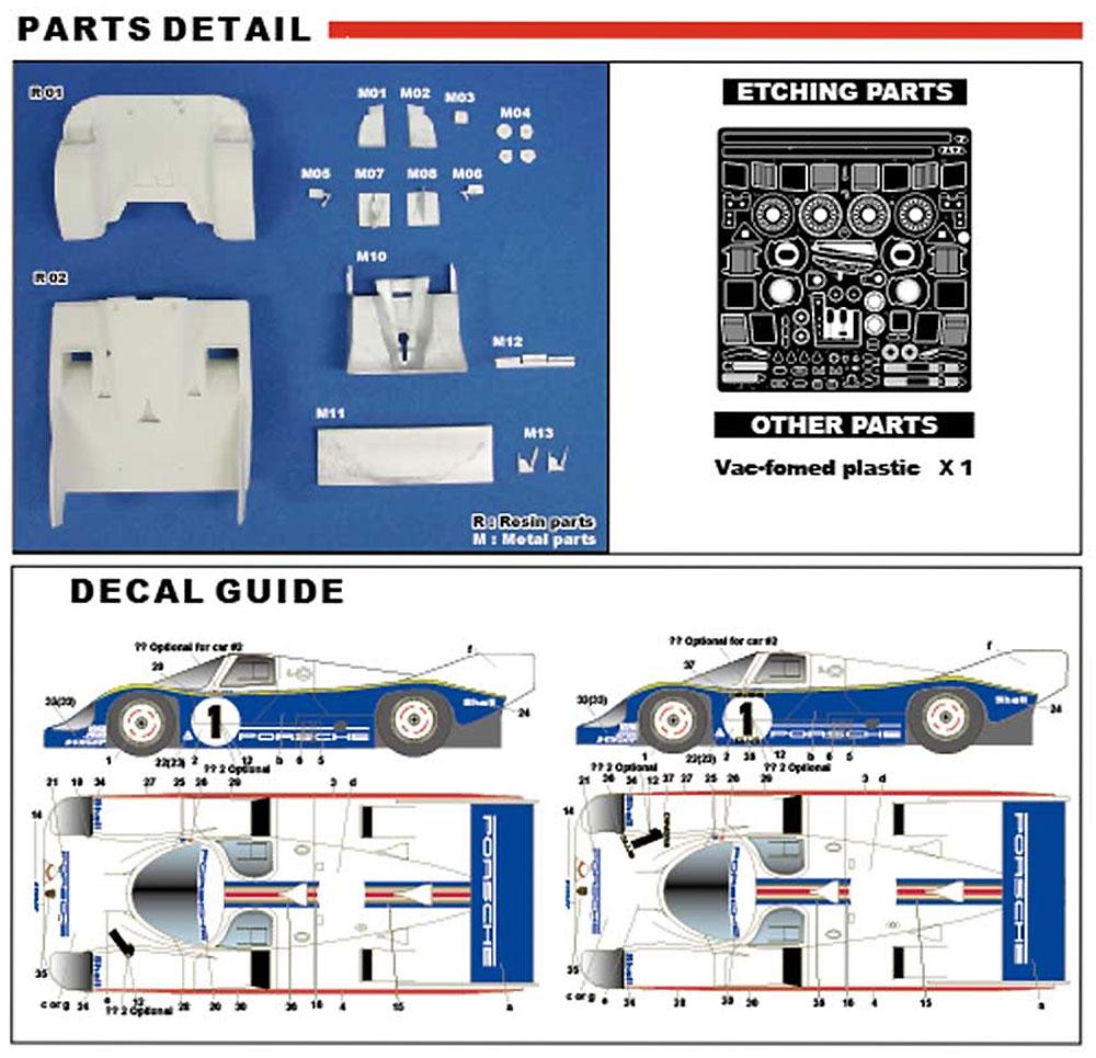 ポルシェ 956B #1/#2 ワークス WEC 1983トランスキット(スタジオ27ツーリングカー/GTカー トランスキットNo.TK2442R)商品画像_2