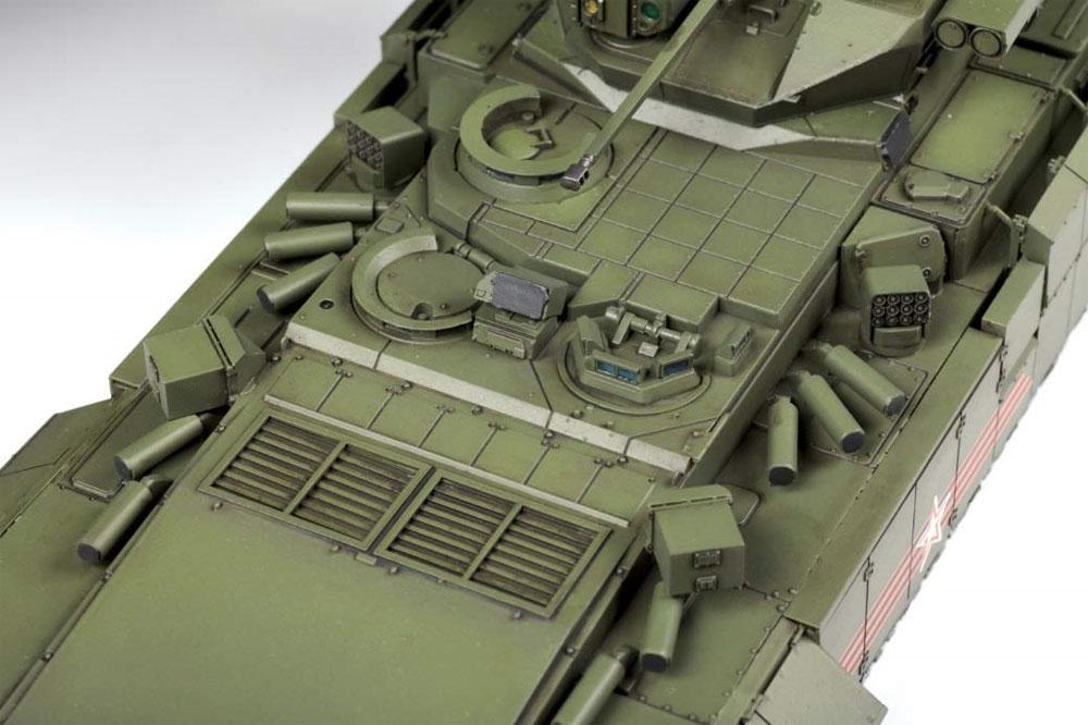 ロシア歩兵戦闘車 TBMP T-15 アルマータプラモデル(ズベズダ1/35 ミリタリーNo.3681)商品画像_2