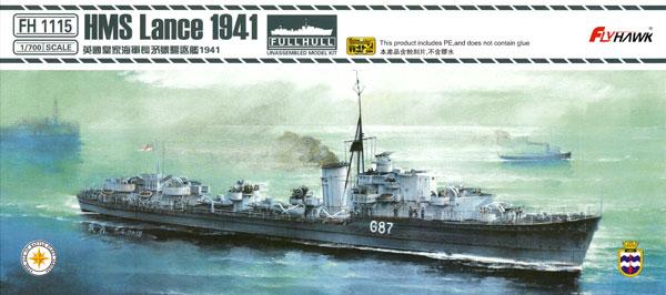 イギリス海軍 駆逐艦 ランスプラモデル(フライホーク1/700 艦船No.FH1115)商品画像