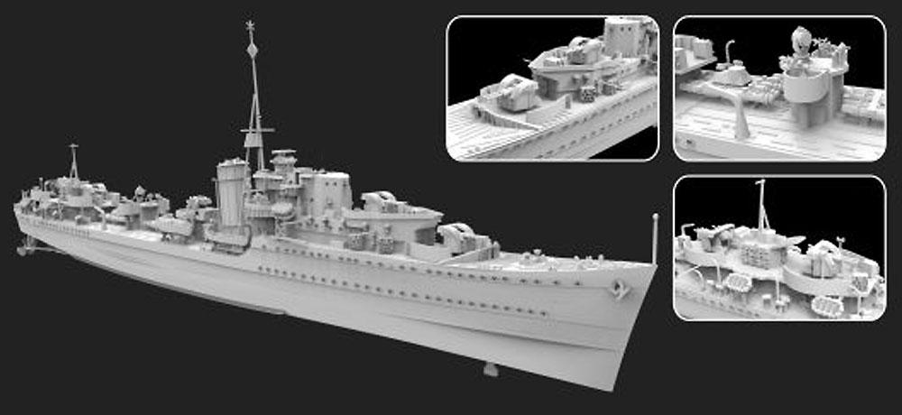 イギリス海軍 駆逐艦 ランスプラモデル(フライホーク1/700 艦船No.FH1115)商品画像_1