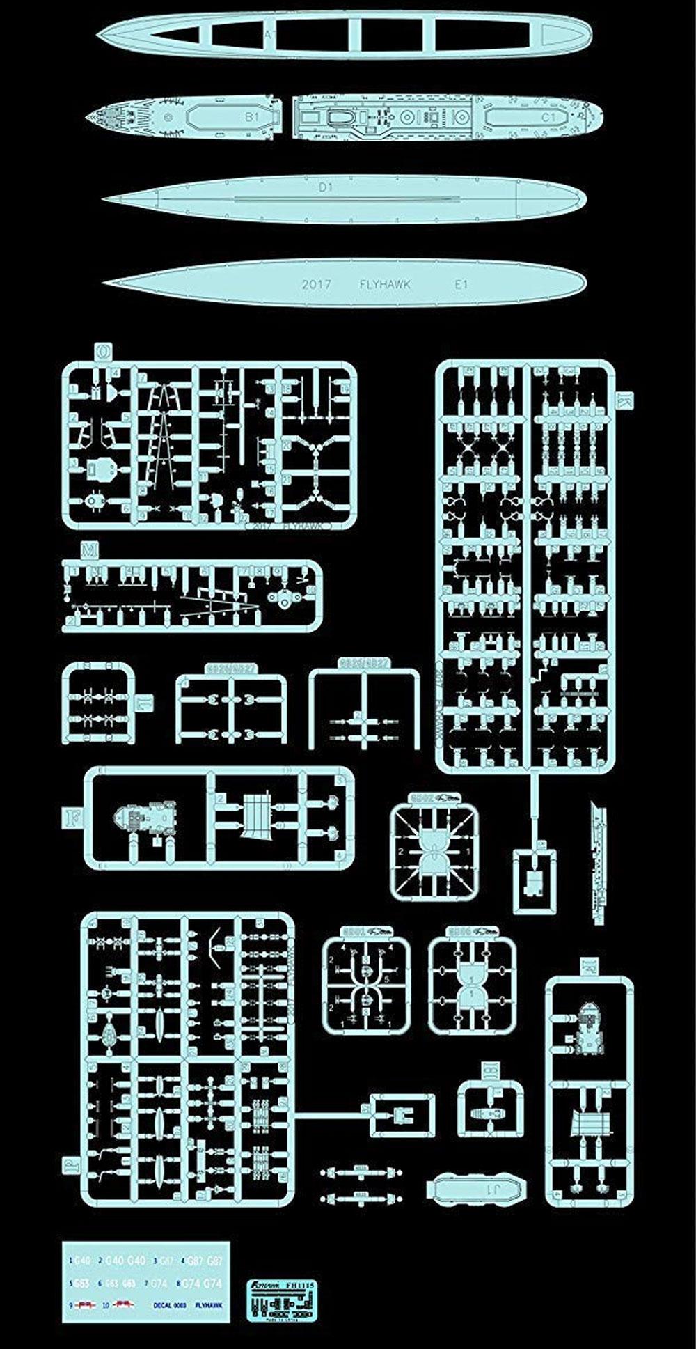 イギリス海軍 駆逐艦 ランスプラモデル(フライホーク1/700 艦船No.FH1115)商品画像_2