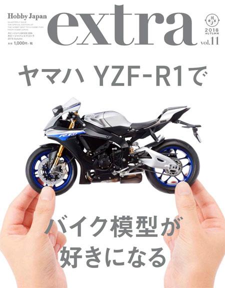 ホビージャパン エクストラ 2018 Autumn雑誌(ホビージャパンHobby Japan extra (ホビージャパン エクストラ)No.68149-96)商品画像