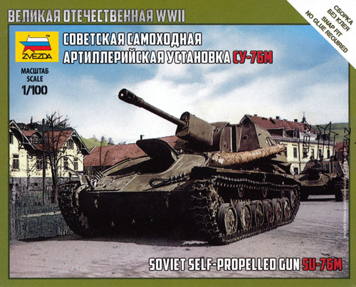 SU-76M ソビエト自走砲プラモデル(ズベズダART OF TACTICNo.6239)商品画像