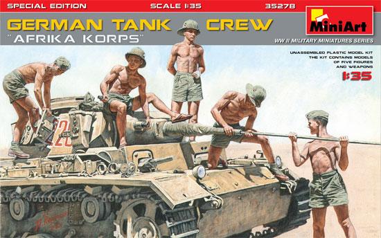 ドイツ 戦車兵 アフリカ兵団 スペシャルエディションプラモデル(ミニアート1/35 WW2 ミリタリーミニチュアNo.35278)商品画像