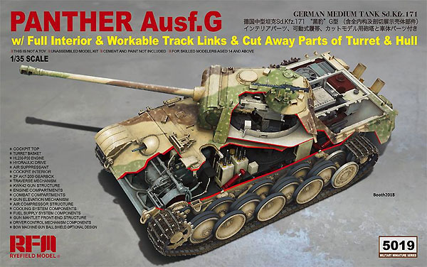 Sd.Kfz.171 パンター G型 w/フルインテリア、可動式履帯、カットモデル用砲塔と車体パーツ付きプラモデル(ライ フィールド モデル1/35 AFVNo.5019)商品画像