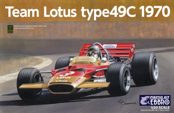 チーム ロータス Type49C 1970プラモデル(エブロ1/20 MASTER SERIES F-1No.20006)商品画像