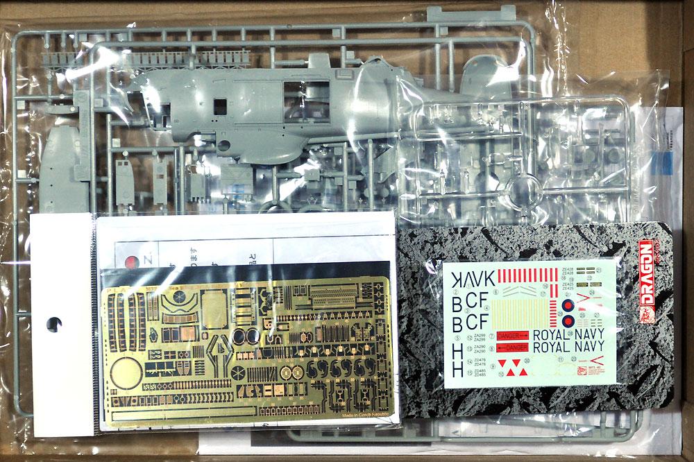 ウエストランド シーキング HC.4 フォークランド 塗装済みカラーエッチングセットプラモデル(ドラゴン1/72 Golden Wings SeriesNo.DR30TH-015)商品画像_1