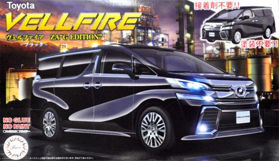 トヨタ ヴェルファイア ZA G エディション (ブラック)プラモデル(フジミ1/24 カー NEXTNo.001)商品画像
