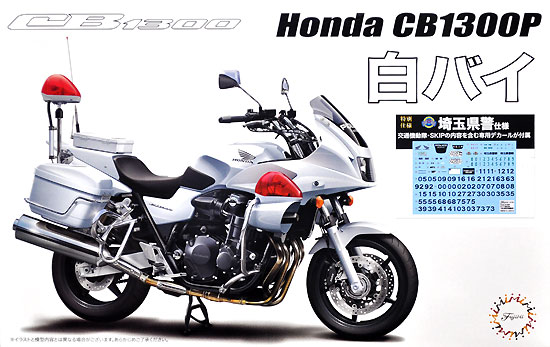 ホンダ CB1300P 白バイ 特別仕様 埼玉県警デカール付きプラモデル(フジミ1/12 オートバイ シリーズNo.014EX-001)商品画像