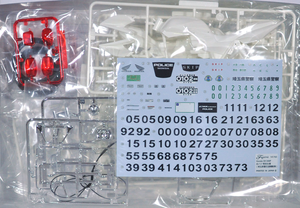 ホンダ CB1300P 白バイ 特別仕様 埼玉県警デカール付きプラモデル(フジミ1/12 オートバイ シリーズNo.014EX-001)商品画像_1