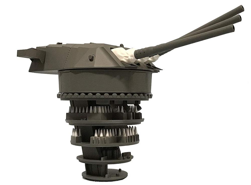 戦艦 大和 九四式 46センチ 3連装 主砲塔プラモデル(フジミ集める装備品シリーズNo.001)商品画像_2
