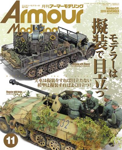 アーマーモデリング 2019年11月号雑誌(大日本絵画Armour ModelingNo.241)商品画像