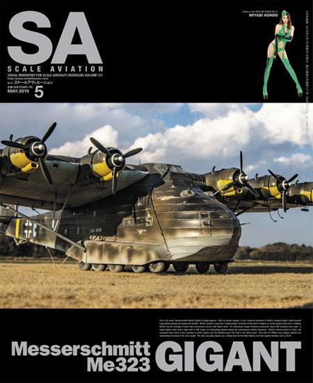 スケール アヴィエーション 2019年5月号雑誌(大日本絵画Scale AviationNo.Vol.127)商品画像