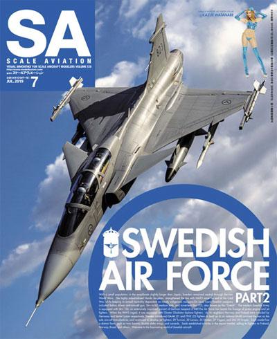 スケール アヴィエーション 2019年7月号雑誌(大日本絵画Scale AviationNo.Vol.128)商品画像