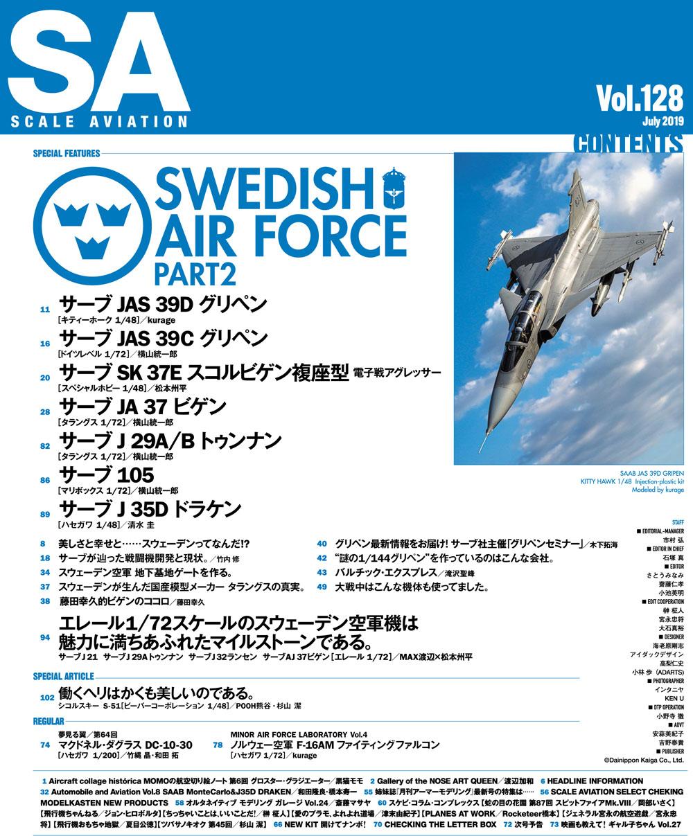 スケール アヴィエーション 2019年7月号雑誌(大日本絵画Scale AviationNo.Vol.128)商品画像_1