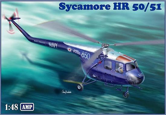 ブリストル シカモア HR 50/51プラモデル(AMP1/48 プラスチックモデルNo.48006)商品画像