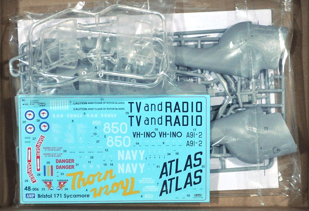 ブリストル シカモア HR 50/51プラモデル(AMP1/48 プラスチックモデルNo.48006)商品画像_1